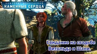 "Ведьмак 3 (The Witcher 3 Wild Hunt) : Квест""И я там был,мед-пиво пил."""