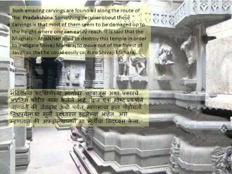 Temple of Yawat Bhuleshwar