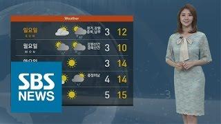 [날씨] 전국 봄비 소식…중조기 접어든 진도 부근 '흐림'