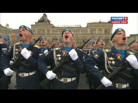 [HD]Victory Parade Moscow 9.05.2017 - Парад в честь 72 летия Победы на Красной площади в Москве.