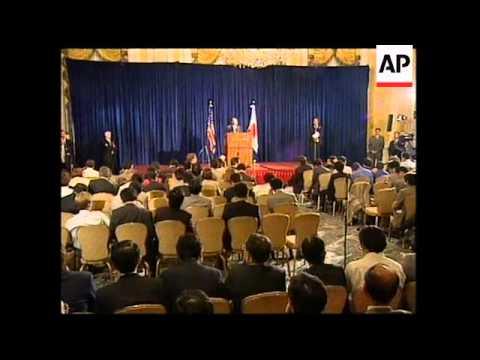 USA: JAPANESE PRIME MINISTER KEIZO OBUCHI PRESS CONFERENCE