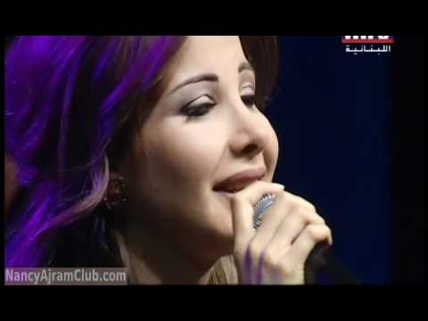 Nancy Ajram - Ah We Noss Dhour El Chweir Concert