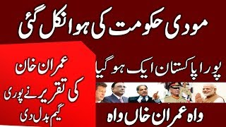 Breaking News||Latest News Update||Pakistan News Updates Today Live|The crown prince in Pakistan