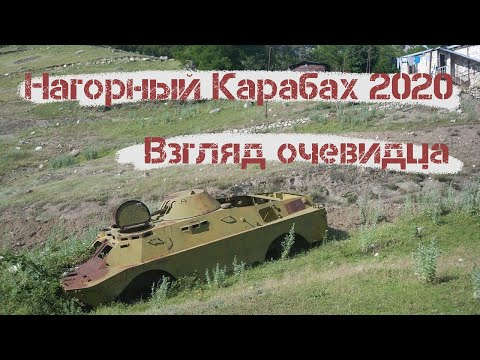 Конфликт в Нагорном Карабахе, или Арцахе, 2020   Последствия, настроения в Армении