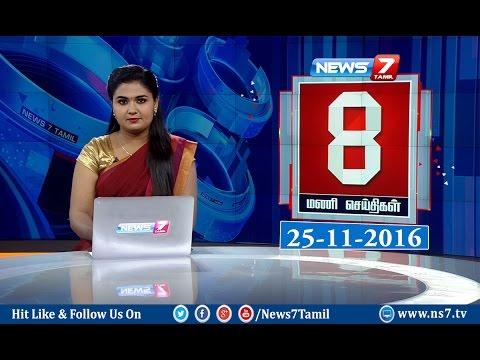 News @ 8PM | 25.11.16 | News7 Tamil