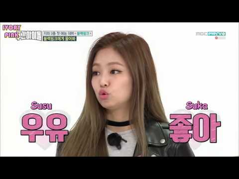 [INDOSUB] 161116  WEEKLY IDOL - BLACKPINK