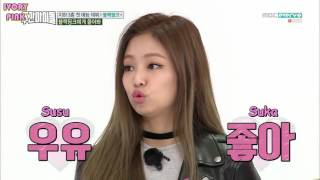 INDOSUB 161116 WEEKLY IDOL BLACKPINK