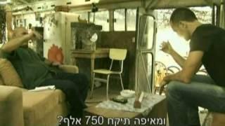 עספור עונה 1 פרק 5 חלק א
