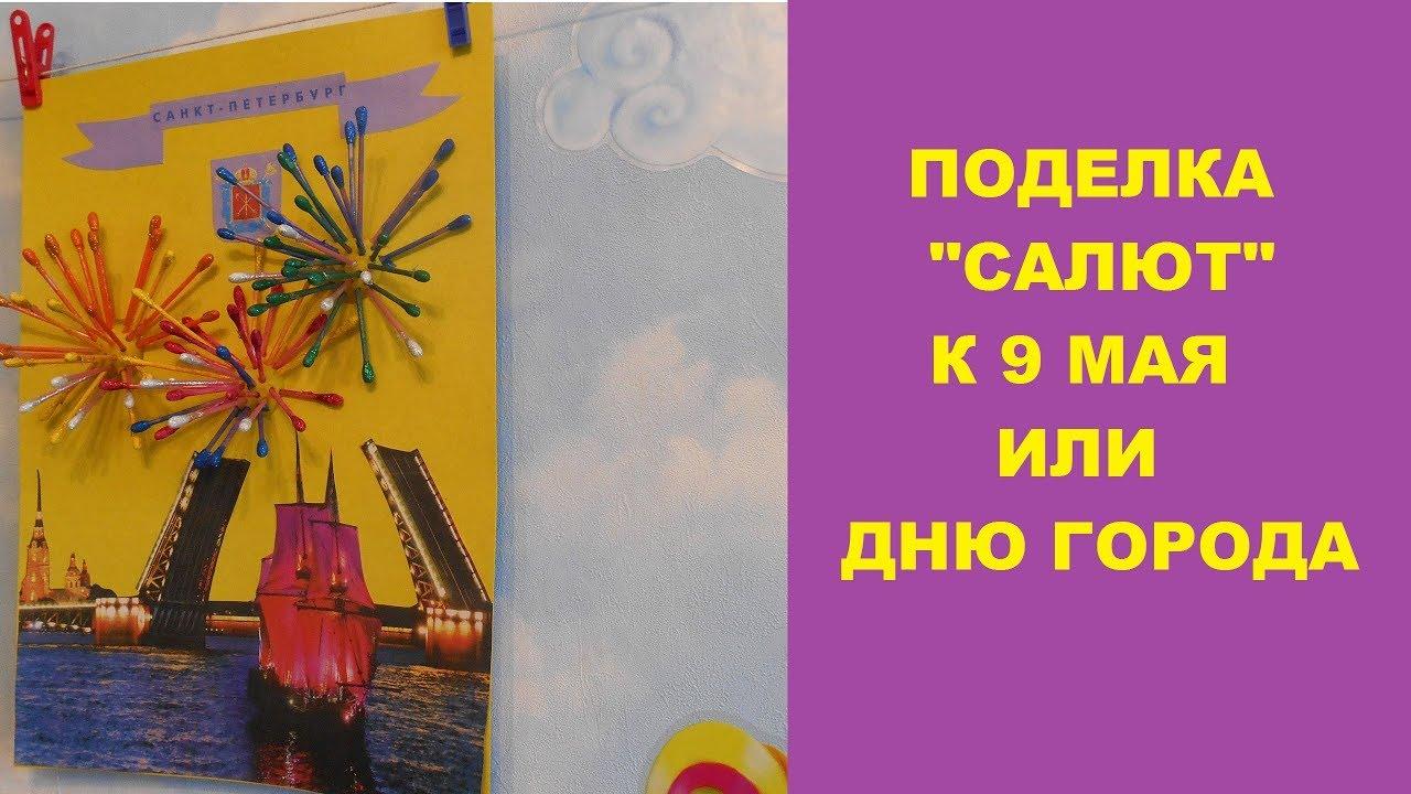 Надписью машины, изготовление открытка с днем города