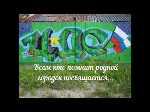 Усолье-Сибирское-7: старый лес