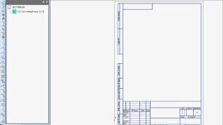 Курсор и управление им в Компас 3D v11 (11/49)
