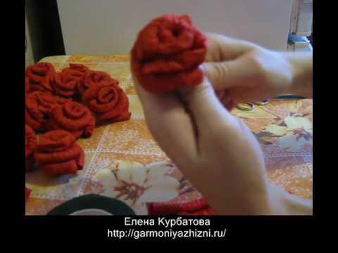 Роза из салфетки мастер класс