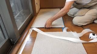 タイルカーペットの施工方法