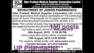 UP Junior Pharmacist Recruitment 2019, SAMS 150 Posts, Online Form