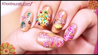 Rakhi Nail Art Design by khoobsurati.com