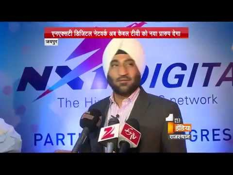 Meeting of NXT digital with cable operators in Jaipur  | First India News Rajasthan