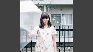 中村千尋 - 涙の鍵