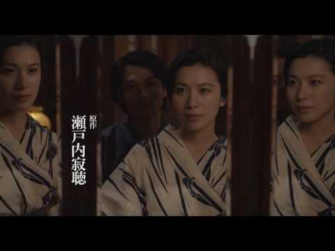 映画『花芯』林遣都が大人の壁ドン!