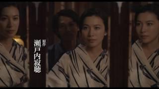 映画『花芯』林遣都が大人の壁ドン! 林遣都 検索動画 17