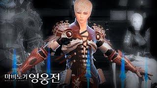 Mabinogi Heroes (Vindictus) - Hagie (Sylas) - Creation & Armor Preview - F2P - KR