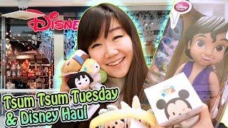 Tangled Princess Rapunzel Tsum TsumTuesday & Disney Haul