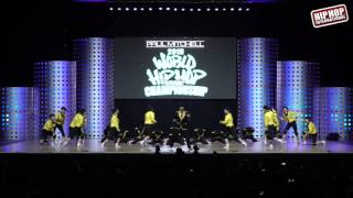 Lock 'N' Lol Crew - Korea (Silver Medalist MegaCrew Division) @ #HHI2016 World Finals(Stay Connected Subscribe Now: https://goo.gl/rfZEOu Lock 'N' Lol Crew - Korea @ #HHI2016 (Silver Medalist MegaCrew Division) at Hip Hop International's ..., 2016-08-15T03:50:17.000Z)