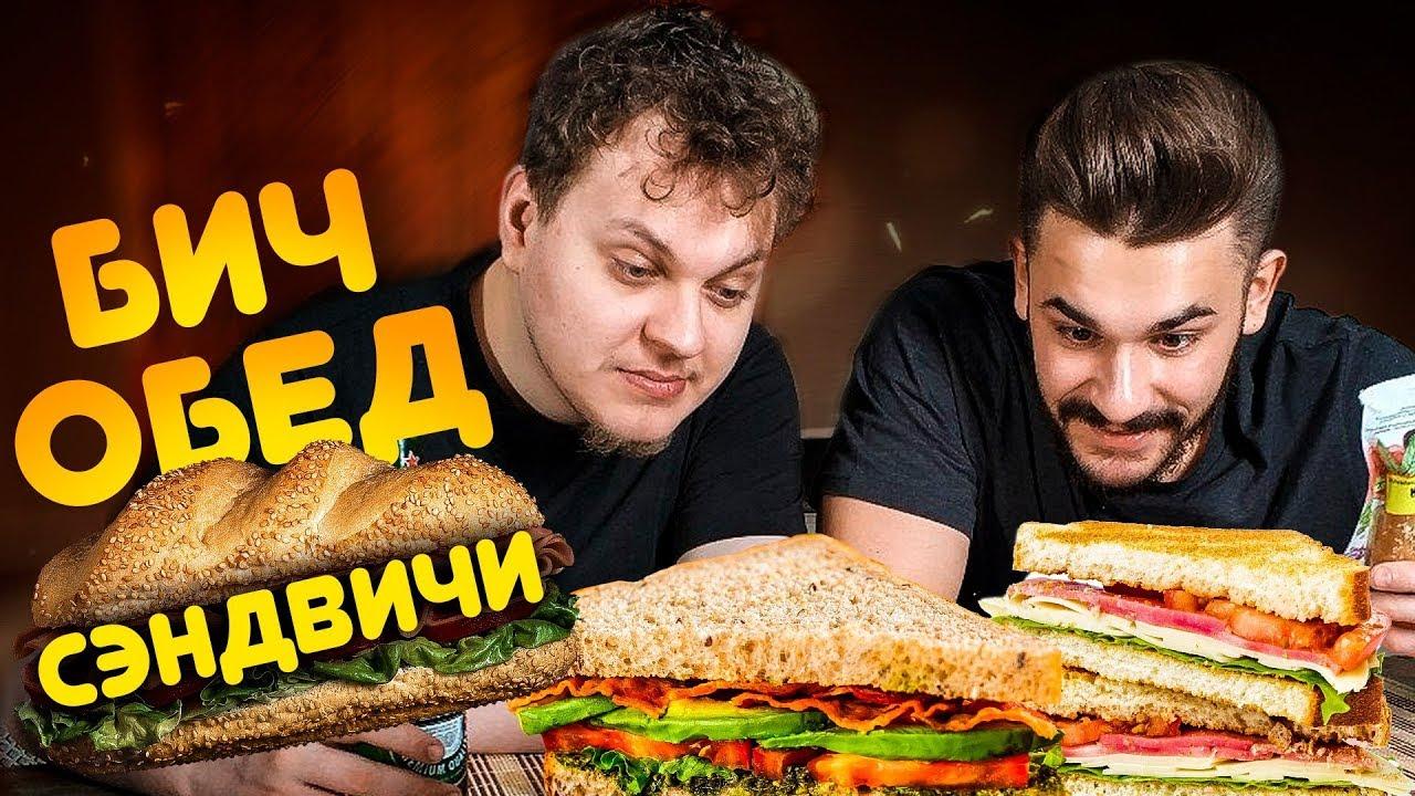 Недорого заказать роллы с бесплатной доставкой на дом в воронеже вы можете по телефону на нашем сайте sushi-v-dom. Ru. У нас меню вы найдете.