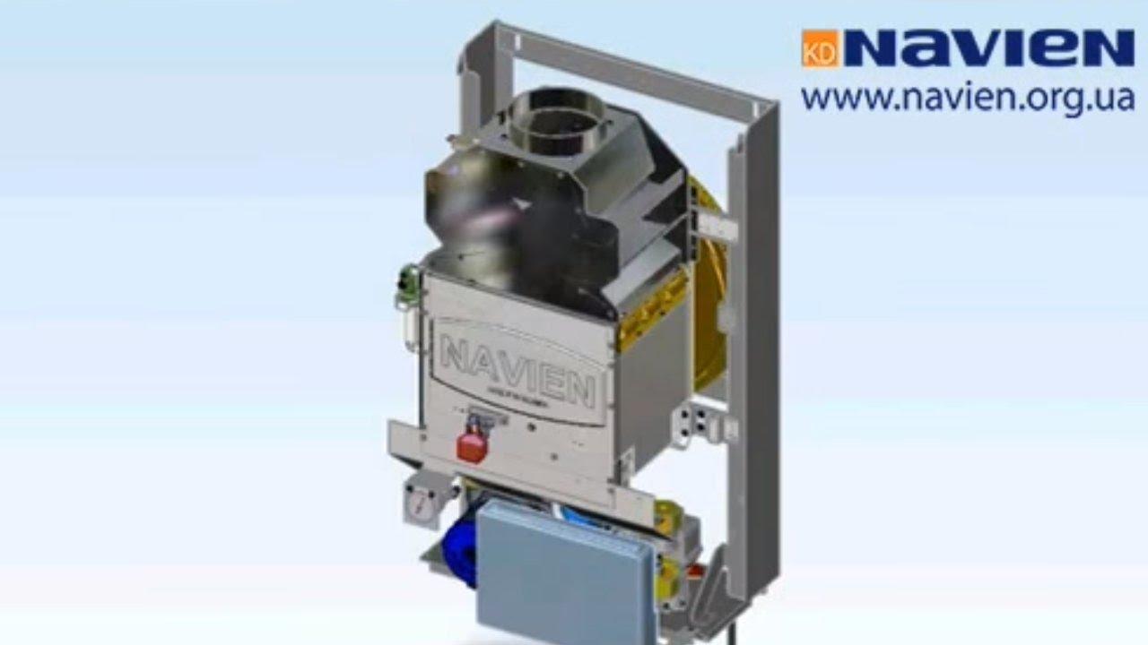 Демонтаж, замена и ремонт газовой арматуры на котле NAVIEN ACE Atmo
