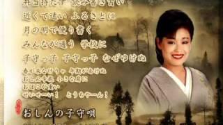 唄:【 台灣龍ちゃん】 http://www.facebook.com/pilistarkimo ~~~~...