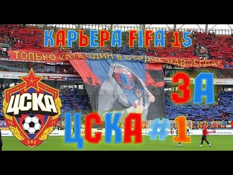 FIFA 15 ULTIMATE TEAM #1 Новый бист?