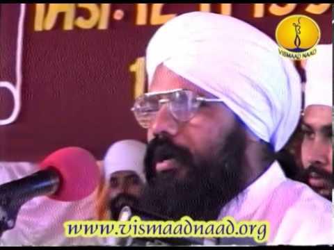 Raag Todi - Sant Satnam Singh Ji  Jalandhar : Adutti Gurmat Sangeet Samellan 1996