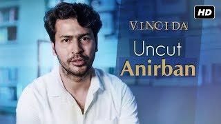 Uncut Anirban | Vinci Da (ভিঞ্চি দা) | Anirban Bhattacharya Exclusive | SVF