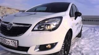Полный обзор автомобиля Opel Meriva 2014 года выпуска комплектации 'Cosmo'.