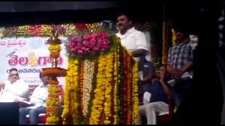 Ravindra Bharathi - Telangana Cinema Ninna Nedu Repu - 05-06-2015 Video P3