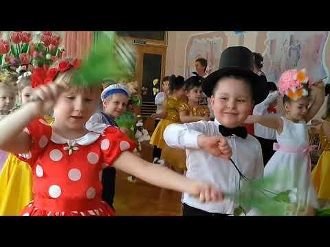 Праздник весны 42 детского сада 5 группы, 2020 год