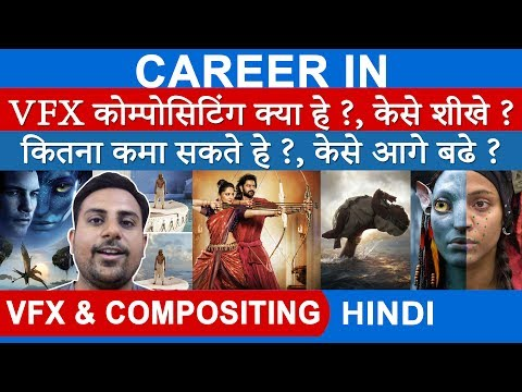 Career in vfx & compositing hindi