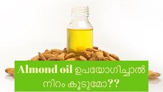 #babyskinwhitening, Is Almond oil good for skin whitening for babies?