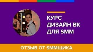 видео Хобби в Контакте: обзор сообществ