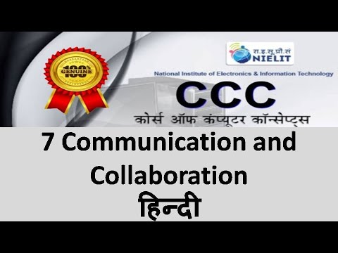 CCC 7 Communication And Collaboration  HINDI