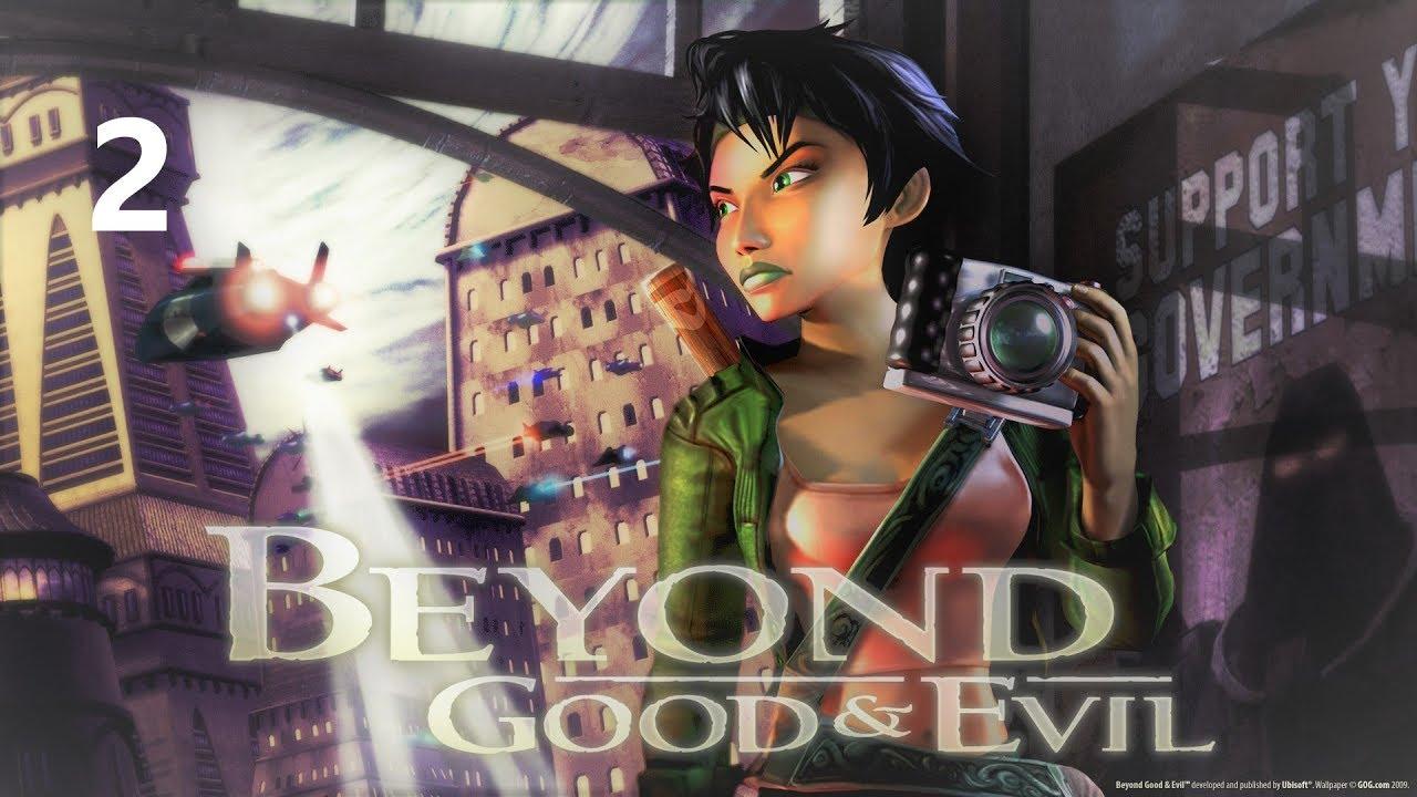 Beyond Good Evil Chast 2 Proverka Youtube