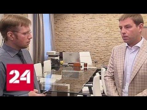Александр Соколов: банк непрофильных активов будет сформирован к концу года - Россия 24