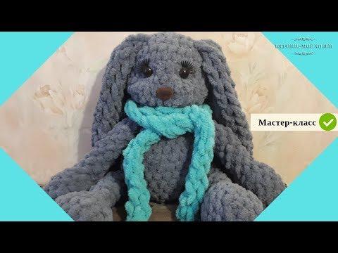 🐰  Зайка из ALIZE PUFFY 🐰  Вяжем  игрушку своими руками (Ализе Пуффи)  📌 Мастер-Класс 📌