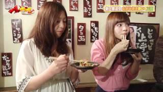 2012年4月27日オンエアー『つんつべ♂』バックナンバー#44 『つんつべ♂新...