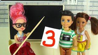 КОГДА УЧИТЕЛЯ НЕТ В ШКОЛЕ Мультик #Барби Школа Куклы в школе