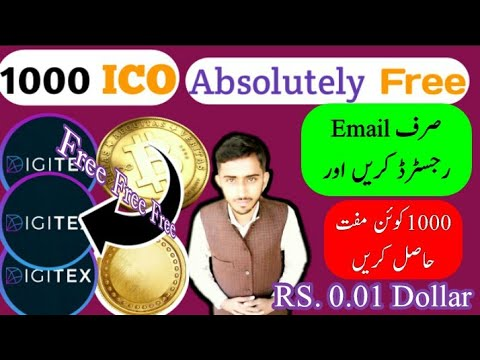 DIGITEX: Crypto Currency New ICO Launch Jan 2018 Eran Free 1000 Coin in ( Hindi + Urdu )