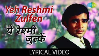 Download Yeh Reshmi Zulfen with lyrics | येह रेशमी ज़ुल्फ़ें गाने के बोल | Do Raaste | Rajesh Khanna, Mumtaz MP3 song and Music Video