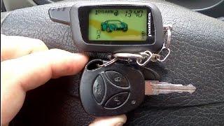 Дальность работы автосигнализации. Какая сигнализация лучше?(Сравнительная характеристика сигнализаций шерхан, кгб, старлай, шериф покажет какая автосигнализация..., 2015-08-11T08:46:32.000Z)