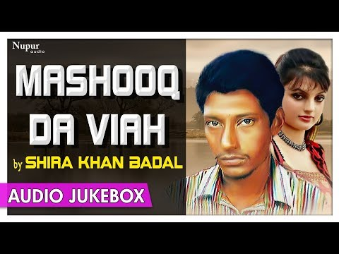 Mashooq Da Viah | Shira Khan Badal | Superhit Punjabi Songs Collection | Priya Audio