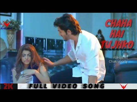 Chaha Hai Tujhko   Heart Touching Story  cover Song   Female Version