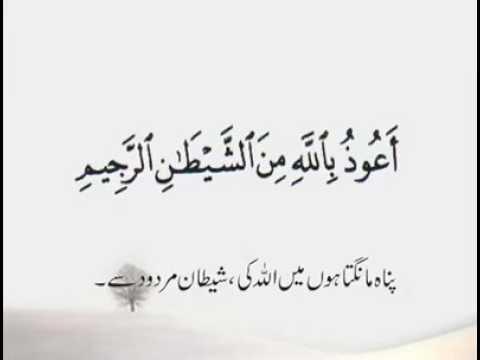 15 Rabbana Dua With Translation In Urdu.